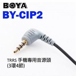 BOYA BY-CIP2 麥克風接手機轉換線 3節轉4節 TRS TRRS