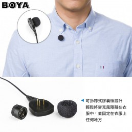 BOYA BY-HLM1 隱藏式錄音麥克風 別針式領夾麥 3.5mm 適用無線麥克風/相機/DV 直播/會議/採訪