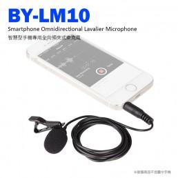 BOYA BY-LM10 智慧型手機專用領夾式麥克風