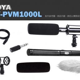 BOYA BY-PVM1000 超心型專業式指向麥克風 單眼相機 附3.5mm 轉接線