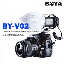 BOYA BY-V02 立體聲雙軸電容式麥克風 高感度心型指向麥克風 相機收音麥克風