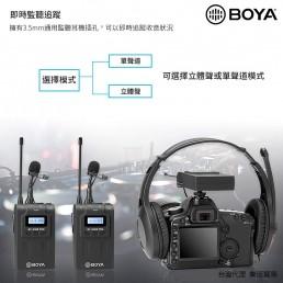 BOYA TX8 PRO《單發射器》BY-WM8無線麥克風 手機/相機 無線領夾麥 UHF遠程收音100米 RX