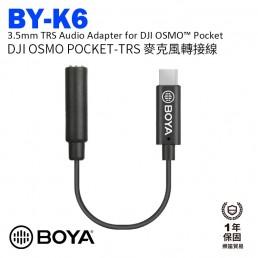 BOYA BY-K6 DJI OSMO Pocket 3.5mm-TRS 麥克風轉接線 轉接頭