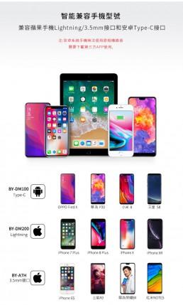 公司貨 BOYA BY-DM200 iOS蘋果設備直插式麥克風 iPhone/iPad/Lightning插頭 保固一年 直播 錄影 拍片 製片