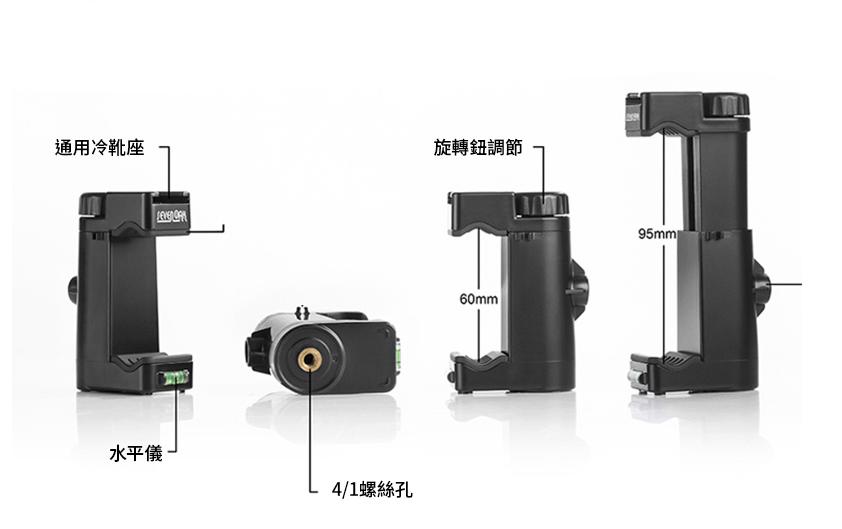BOYA SK-PSC1手機多功能夾具 手機夾 WM4 WM6 手持支架 錄影穩定器