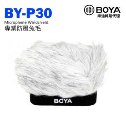 BOYA 專業防風兔毛 BY-P30 防塵降噪/降風聲 麥克風配件 戶外錄音必備 直播 製片 旅遊拍攝