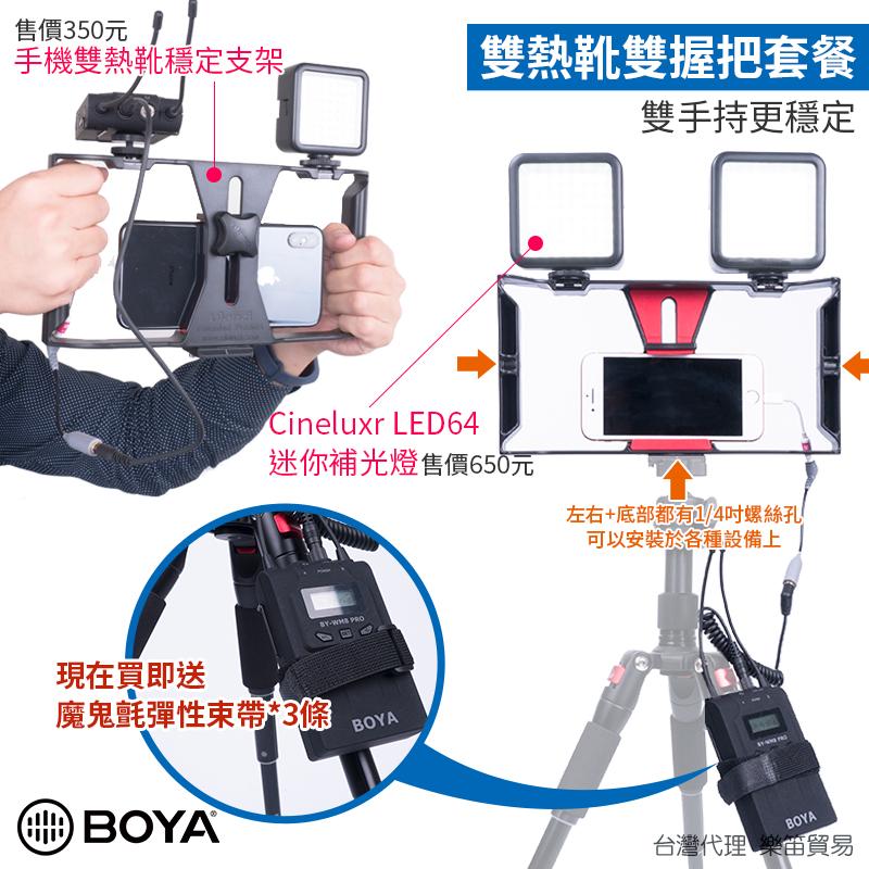 [送手機轉接線] BOYA BY-WM8 PRO K2 升級款無線麥克風組 手機/相機 無線領夾麥 UHF遠程收音100米 (二對一)