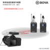 【★★降2級期間限量福利★★】 BOYA BY-WM8 PRO K1 1對1 無線麥克風組 手機/相機 無線領夾麥  (不含收納盒)