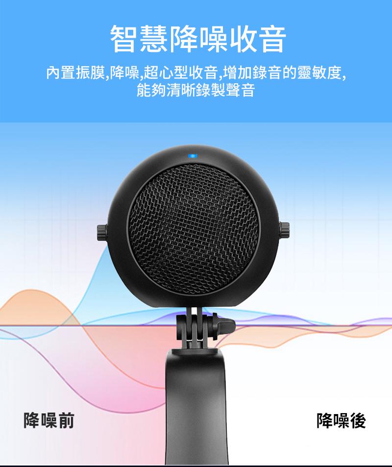 BOYA BY-PM300 USB 桌上型麥克風 會議 室內錄音 音樂錄製