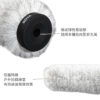 BOYA P160 專業防風兔毛 防塵降噪 麥克風配件 錄音